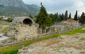 What's left of the meat market in Corinth (source: GloBible)